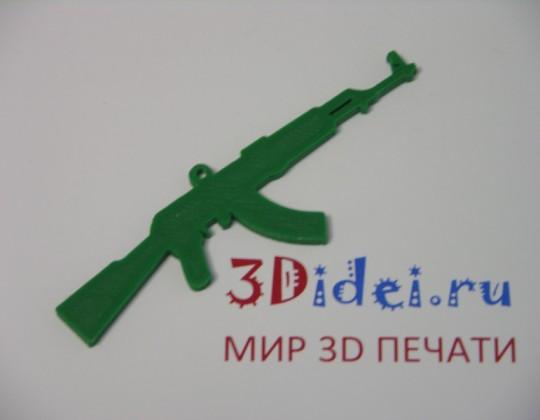 Мини подвеска АК-47