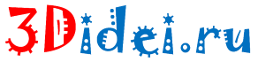 3D Идеи — 3D печать в Сыктывкаре | Мир 3D печати в Сыктывкаре